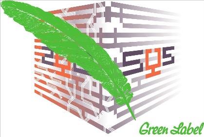 sijs-logo